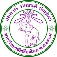 CMU (Chiang Mai University)