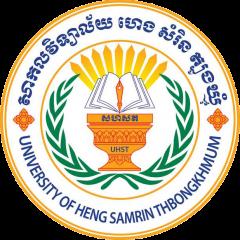 UHST (University of Heng Samrin Thbongkhmum)
